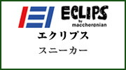 ECLIPS by Maccheronian エクリプス マカロニアン