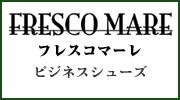 FRESCOMARE フレスコマーレ