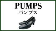 パンプス ストラップ 痛くない ポインテッドトゥ 太ヒール