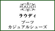 RAUDi ラウディ