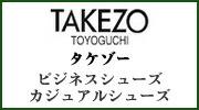 TAKEZO タケゾー