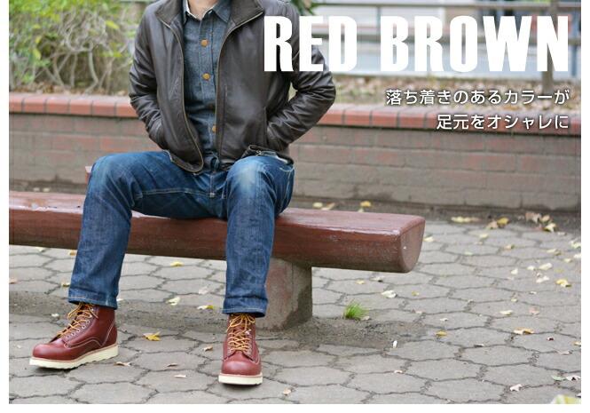 VIVA GRAFFITI PLAIN TOE WORK BOOTS MENS ビバ・グラフィティ プレーントゥワークブーツ メンズ BLACK RED BROWN CRASY / ブラック レッドブラウン クレイジー 本革 レースアップブーツブーツ