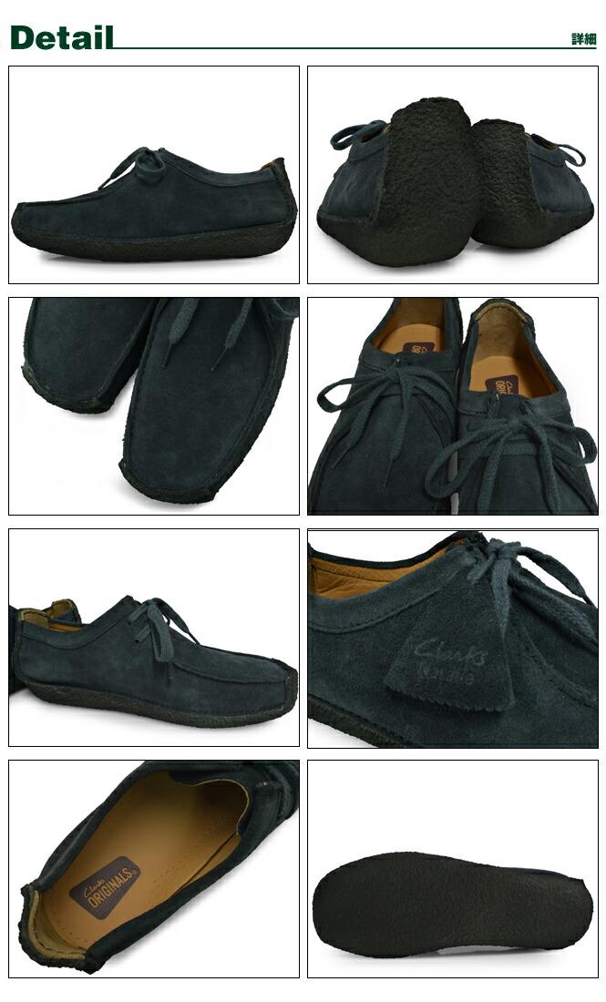 クラークス ナタリー ネイビー スエード UK規格 ( CLARKS NATALIE 26103972 NAVY SUEDE UK )  くらーくす メンズ(男性用) 靴 カジュアル シューズ ブランド 本革 送料無料