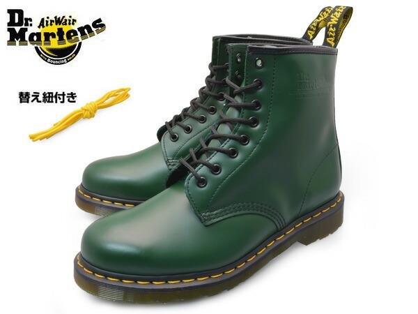 dr martens 1460 8eye boot 11822207 green vert smooth 8. Black Bedroom Furniture Sets. Home Design Ideas