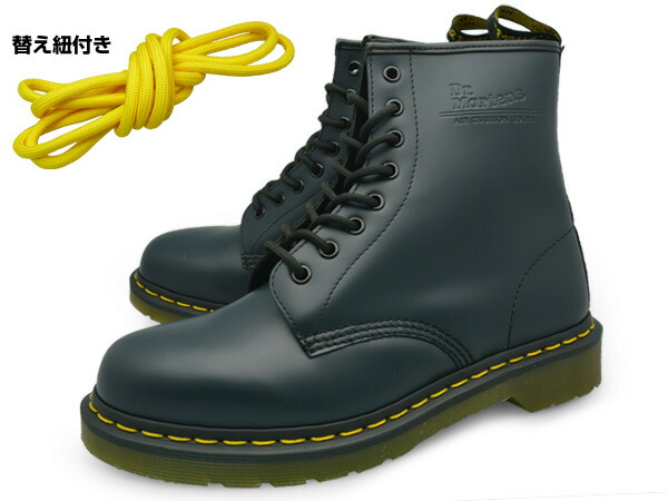 Brand with 1460 10072410 8 Dr.Martens 8EYE BOOT SMOOTH NAVY BLUE MARIN  doctor Martin hall boots navy-blue Malin men gap Dis s mousse leather  higher ... 5440c133e875