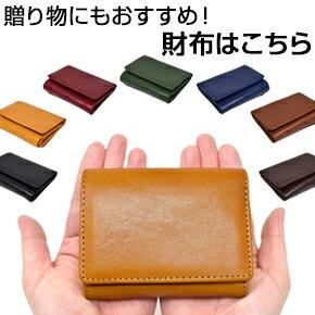 財布 メンズ レディース