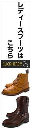 レディース ブーツ 婦人 婦人靴 おしゃれ かわいい ブランド