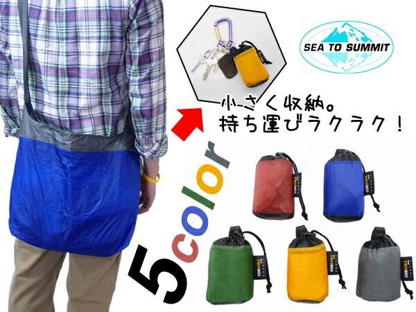 Ultra Sil Sling Bag カラーバリエーション