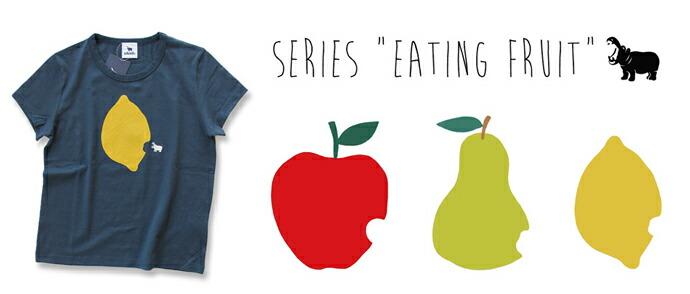 s&ndフルーツ柄Tシャツ