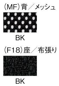aiko-color-bk.jpg