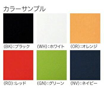 ksc_color.jpg