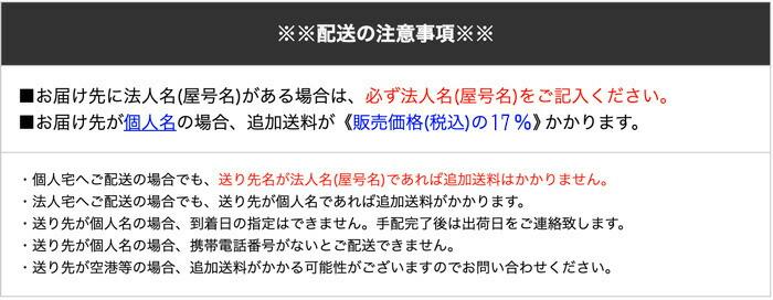 nishiki-soryo.jpg
