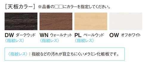 gf-color.jpg