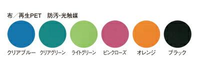hnfs-ncolor.jpg