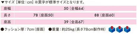 7-tb-1019-01_size.jpg