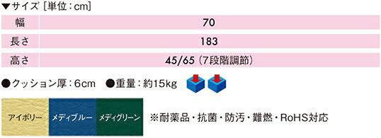 7-tb-381-02_size.jpg
