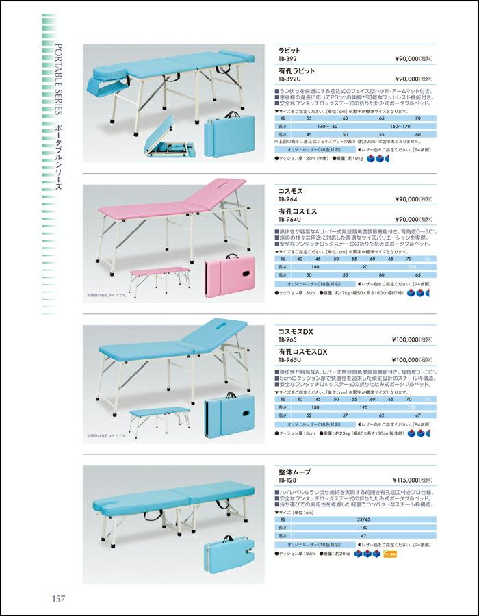 7_17_157_evidence.jpg