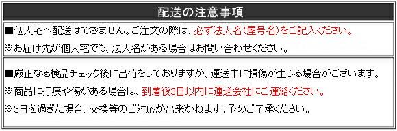 mishima-haisou.jpg