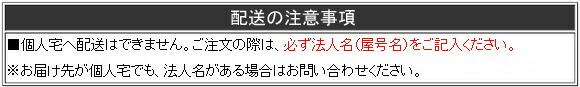 hirayama-haisou2.jpg