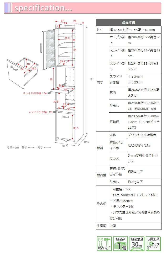 jk-fkc-0533-3.jpg