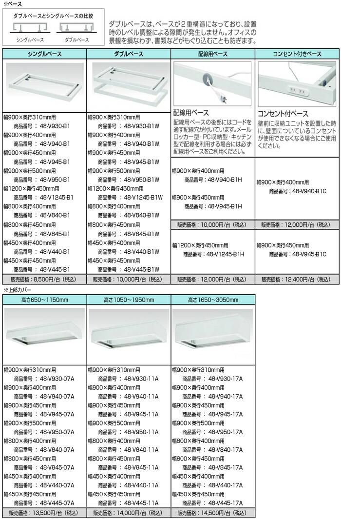 48-v940_op.jpg