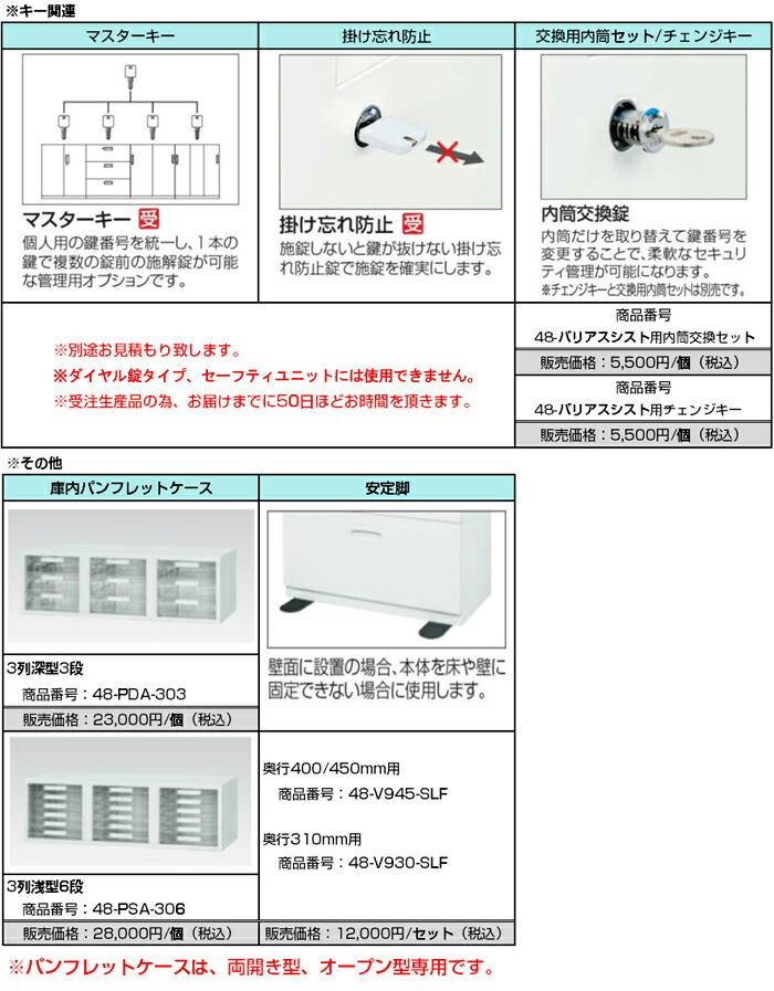 48-v940_op1-2.jpg