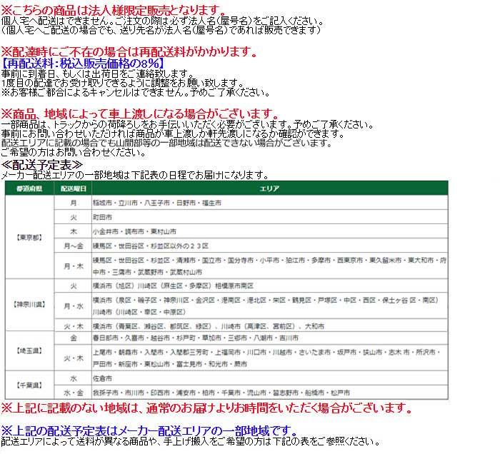 toyo_3.jpg