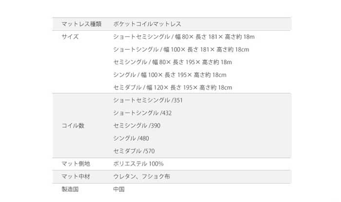52-fmb81_s2.jpg