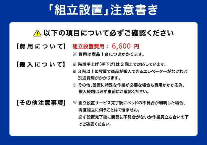 cjiyoda_kumitate.jpg