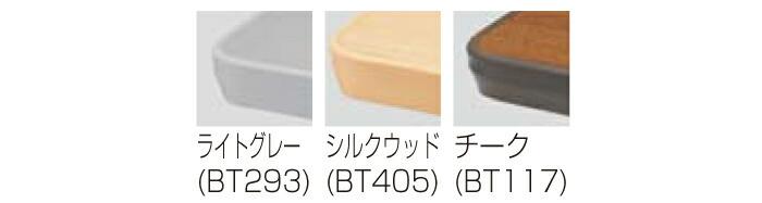 59-ftx-z1545-color.jpg