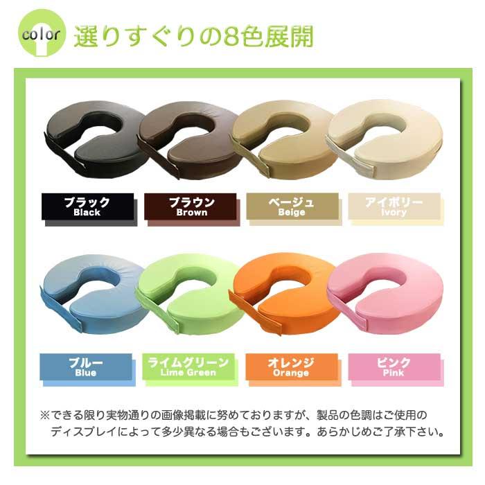 かわいい色からインテリアになじむ色まで展開するU字クッション