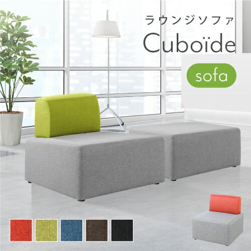 cub-1