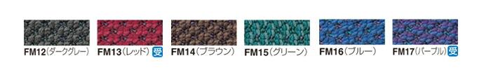 56-l892hs-fm_col.jpg