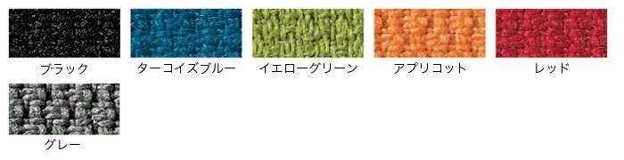 81r2-color.jpg