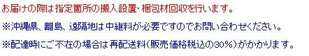 okamura_smh.jpg