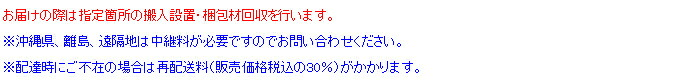 sutu-ru_ws_soryo.jpg