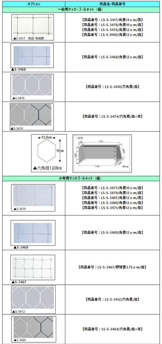 ls-s-0111-op.jpg