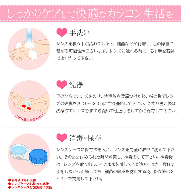 Motecon Relax Monthly / GiRLS Monthly /Anecon /Lady or Girl×Econeco [1 Box  1 pcs × 2 Boxes] / Monthly Disposal 1Month Disposable Colored Contact Lens