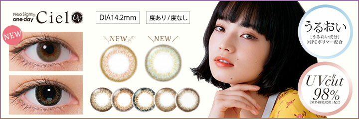 Contact Lens Shop LOOOK: Shopping Japanese products from