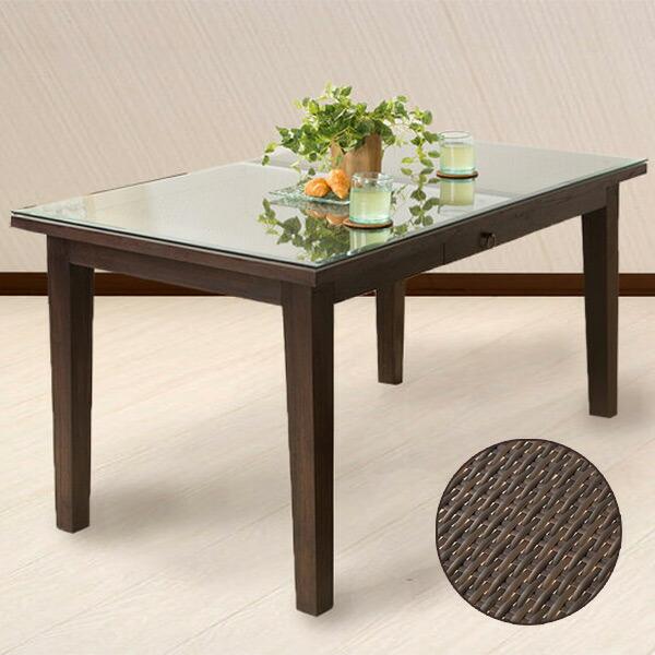 シンセティックラタン ダイニングテーブル