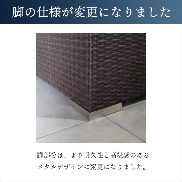 ラタンソファ[Tuban トゥバン] 【TUSF-01-1P】