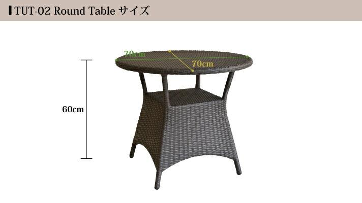 ラタンテーブル[Tuban トゥバン] 【TUT-02】図面