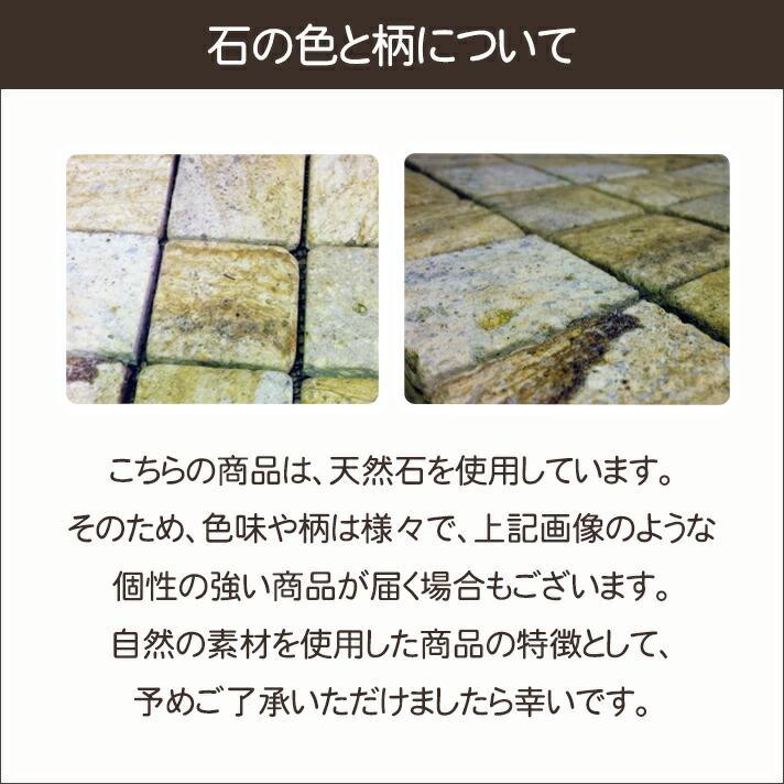 石の色と柄について