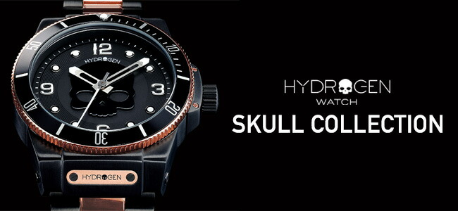 HYDROGEN SKULL COLLECTION