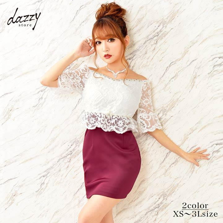 7709393bac141 大人気「袖付き」ドレス特集|キャバドレス セットアップ スーツ ...