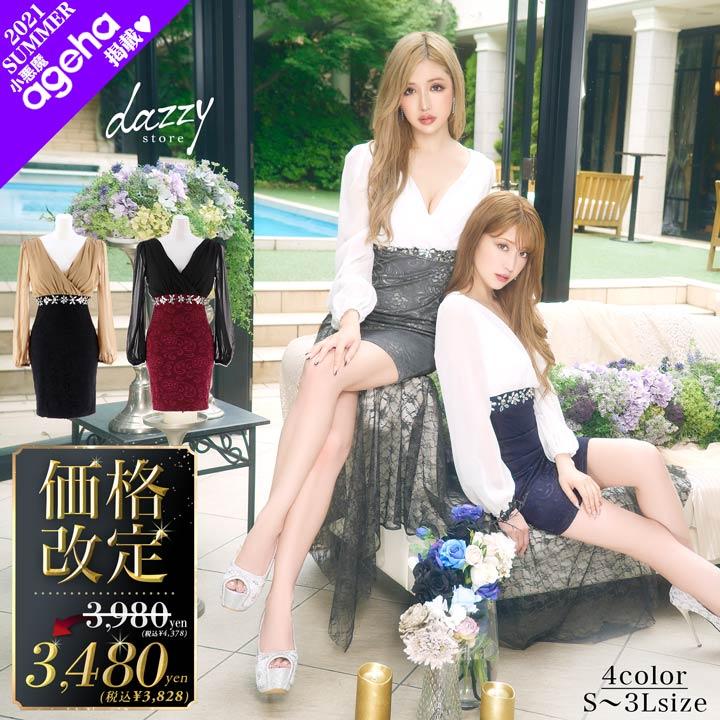 bb4da1424525f 3980円+税. 2980円+税. 2980+税. 袖つきドレス ...