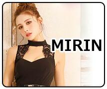 MIRIN ミリン モデル