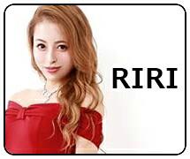 RIRI リリ りり モデル