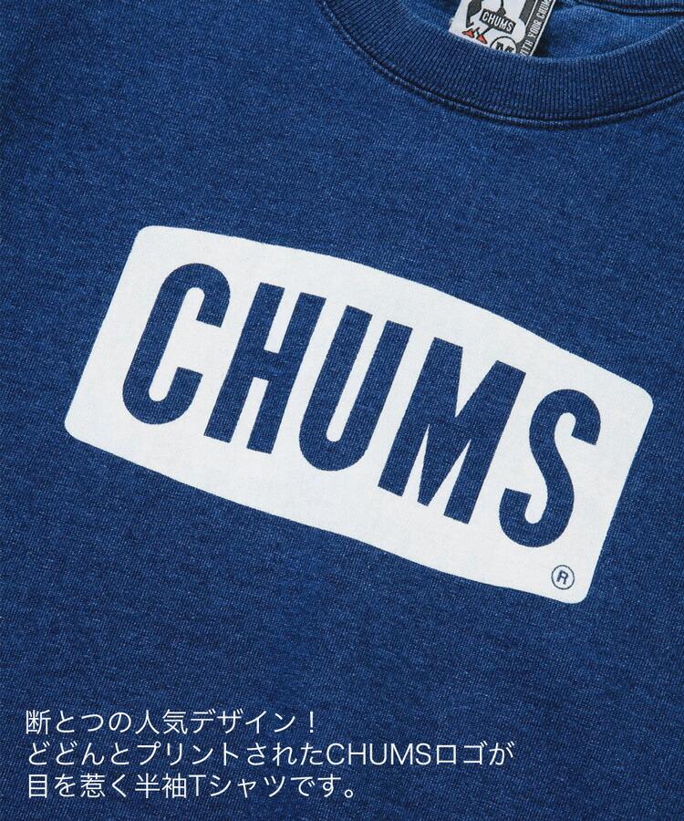 CHUMS Logo T-Shirt Indigo