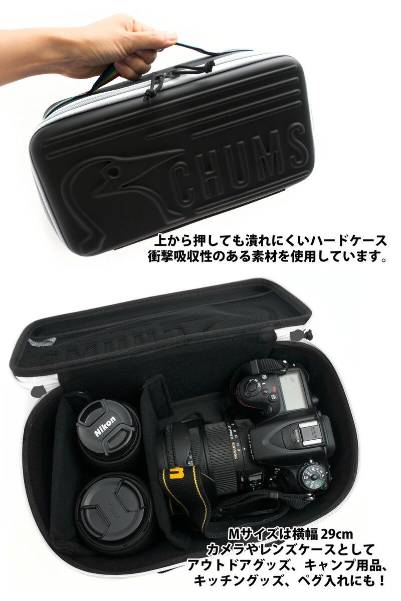 CH62-1205 CHUMS Booby Multi Hard Case M チャムス ブービーマルチハードケース M